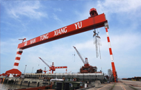 【Nantong Daily】Nantong Xiangyu Shipbuilding and Offshore Engineering Co.,Ltd. established documentary